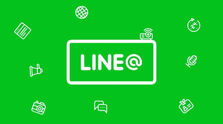 check line messages